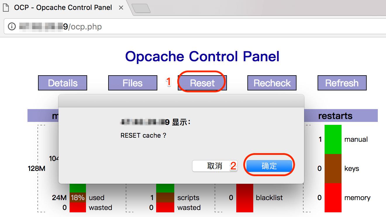 《回答60秒的服务器缓存时间需要在哪里调整?》